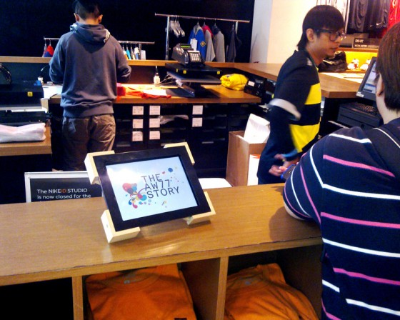 iPad Kiosk at Nike Flagship Store in Singapore
